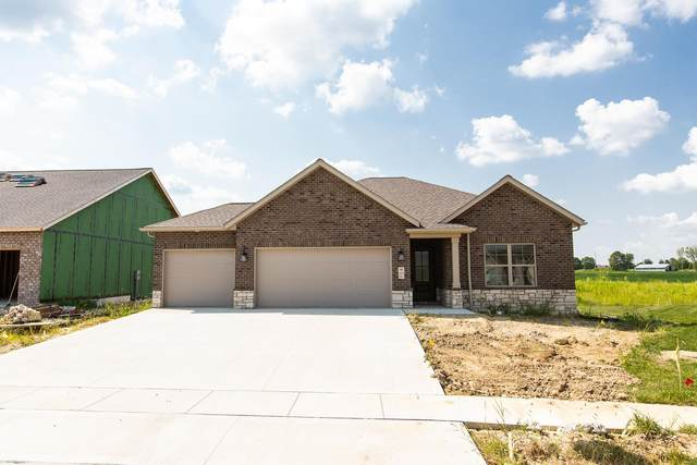 609 Ambrose Drive, O'Fallon, IL 62269 (#20065094) :: The Becky O'Neill Power Home Selling Team