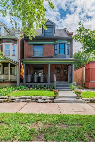 4054 Russell Boulevard, St Louis, MO 63110 (#20065372) :: Clarity Street Realty