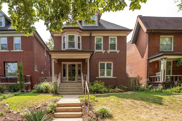 6108 Mcpherson Avenue, St Louis, MO 63112 (#20066871) :: PalmerHouse Properties LLC