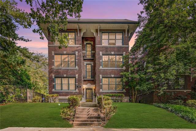 5375 Pershing Avenue 2W, St Louis, MO 63112 (#20069403) :: St. Louis Finest Homes Realty Group