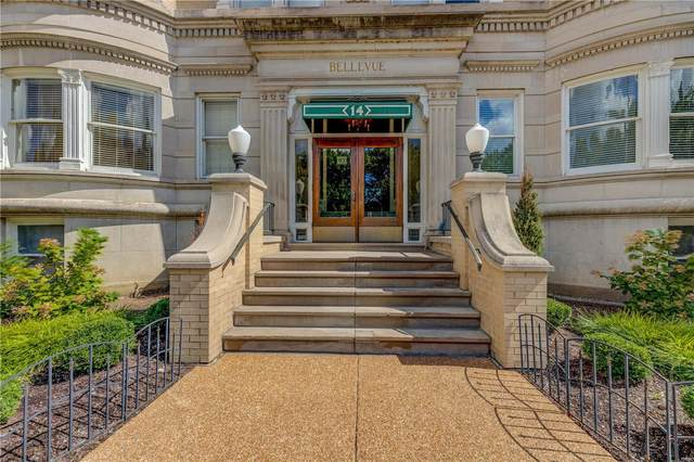 14 N Kingshighway Boulevard 5-S, St Louis, MO 63108 (#20069879) :: RE/MAX Professional Realty