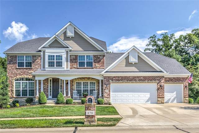 879 Arbor Chase Drive, Wildwood, MO 63021 (#20072722) :: Clarity Street Realty