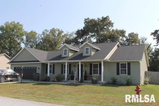6031 Chandler Drive, CARTERVILLE, IL 62918 (#20073547) :: Clarity Street Realty