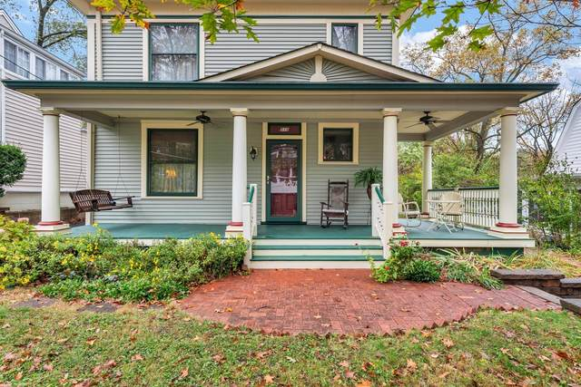 515 Newport Avenue, St Louis, MO 63119 (#20076154) :: Clarity Street Realty