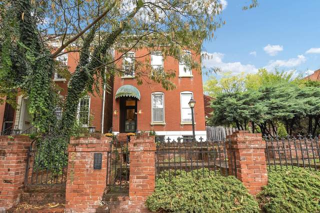 2127 Sidney Street, St Louis, MO 63104 (#20077187) :: Parson Realty Group