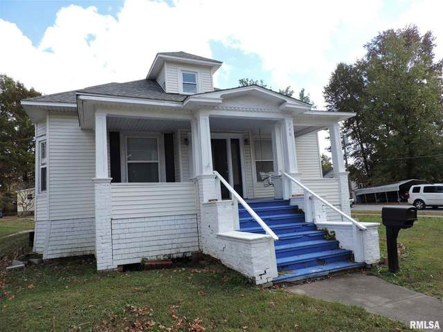 748 S Division Street, CARTERVILLE, IL 62918 (#20077486) :: Clarity Street Realty