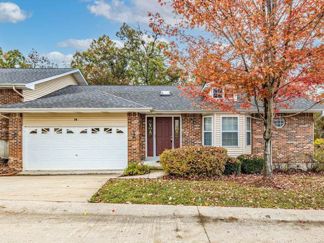 14 Rue De Paix #53, Lake St Louis, MO 63367 (#20077706) :: RE/MAX Professional Realty