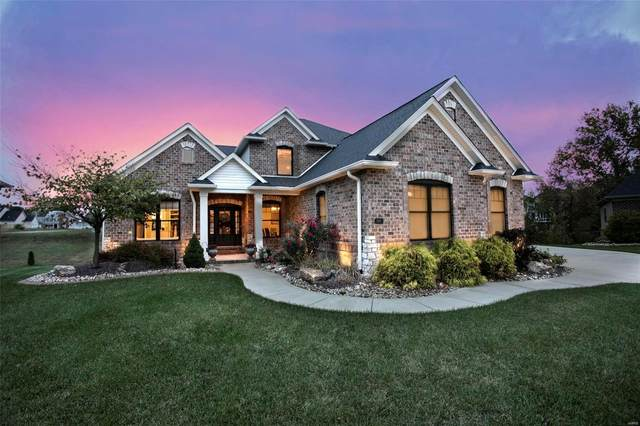1507 Beveridge Court, Edwardsville, IL 62025 (#20078488) :: The Becky O'Neill Power Home Selling Team