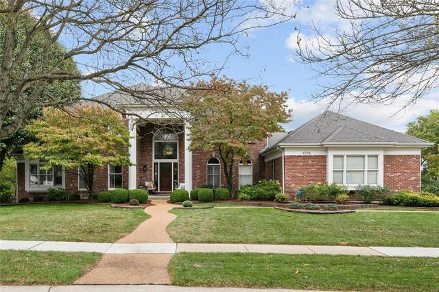 2036 Brook Hill Ridge, Chesterfield, MO 63017 (#20079847) :: PalmerHouse Properties LLC