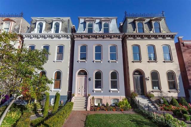 1538 Mississippi Avenue, St Louis, MO 63104 (#20080092) :: PalmerHouse Properties LLC