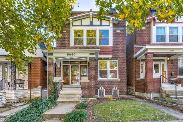 5040 Murdoch Ave., St Louis, MO 63109 (#20081543) :: Parson Realty Group