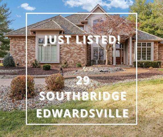 29 Southbridge Lane, Edwardsville, IL 62025 (#20084151) :: Parson Realty Group