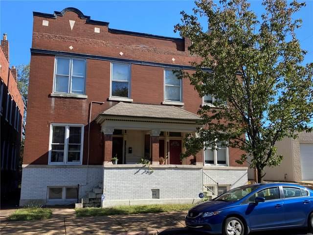 St Louis, MO 63118 :: PalmerHouse Properties LLC