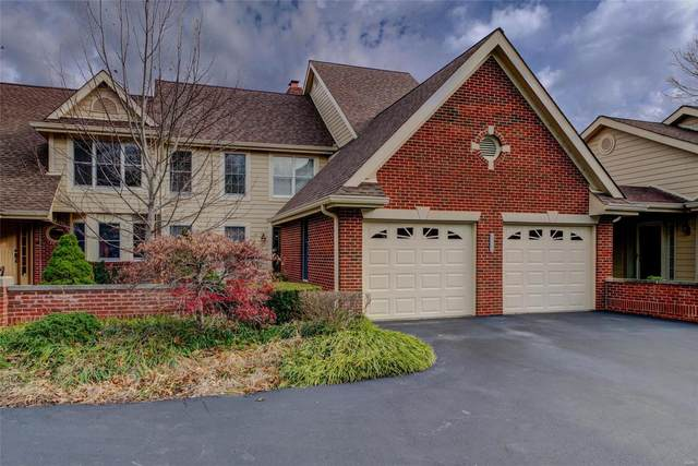 1464 Timberlake Manor Parkway, Chesterfield, MO 63017 (#20084760) :: Matt Smith Real Estate Group