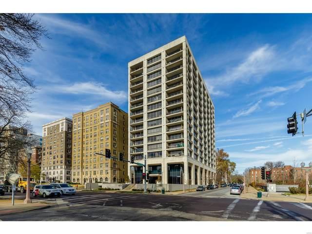 4501 Lindell Boulevard 5H, St Louis, MO 63108 (#20087260) :: Jeremy Schneider Real Estate