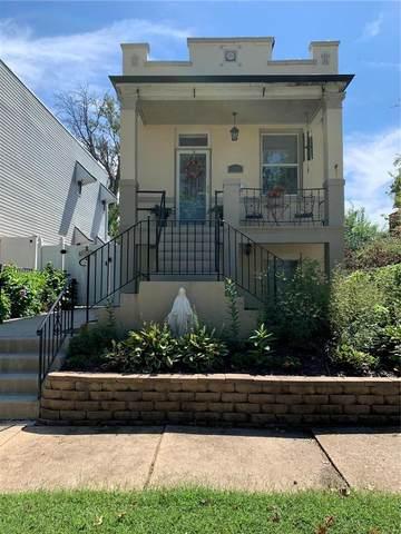 5218 Elizabeth Avenue, St Louis, MO 63110 (#20087504) :: Tarrant & Harman Real Estate and Auction Co.