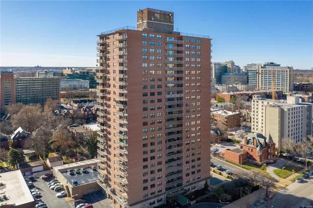 4466 W Pine 18A, St Louis, MO 63108 (#20089912) :: PalmerHouse Properties LLC
