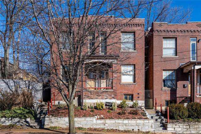 1219 Barton Street B, St Louis, MO 63104 (#21000571) :: PalmerHouse Properties LLC