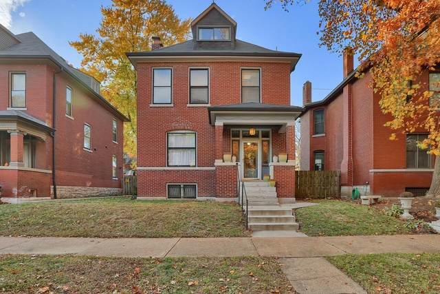 2133 Nebraska Avenue, St Louis, MO 63104 (#21000833) :: RE/MAX Vision