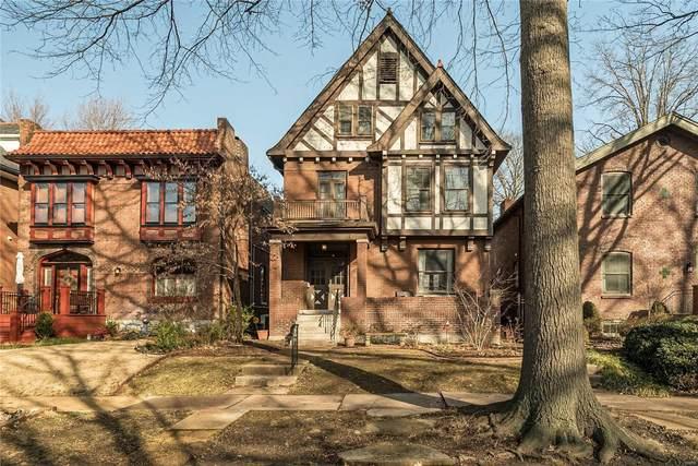6137 Westminster Place, St Louis, MO 63112 (#21001125) :: Hartmann Realtors Inc.