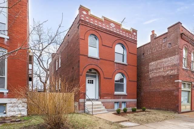 3136 Nebraska Avenue, St Louis, MO 63118 (#21001252) :: St. Louis Finest Homes Realty Group