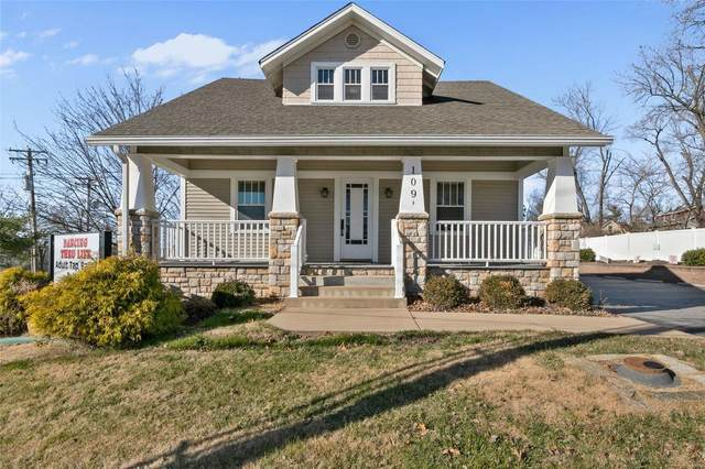 109 Ballpark, Ballwin, MO 63011 (#21001962) :: Walker Real Estate Team