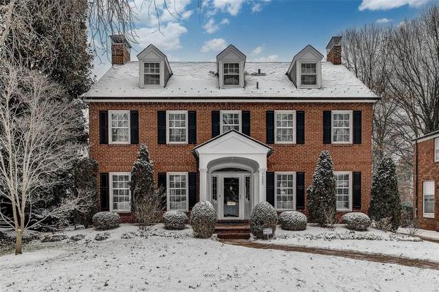 7057 Westmoreland Drive, St Louis, MO 63130 (#21002026) :: Reconnect Real Estate