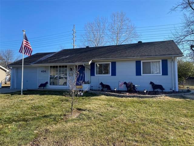 404 Saint Matthew Avenue, O'Fallon, MO 63366 (#21002376) :: PalmerHouse Properties LLC