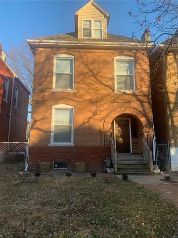 938 Maryville Avenue, St Louis, MO 63112 (#21003792) :: St. Louis Finest Homes Realty Group