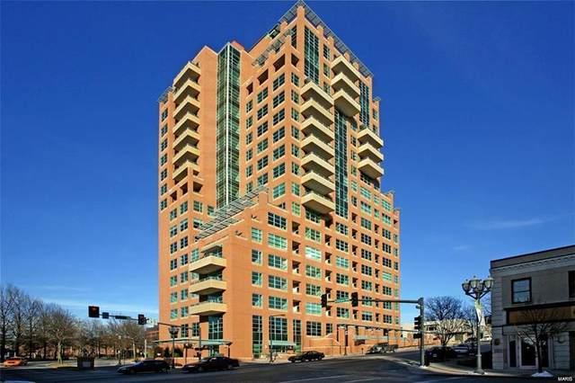 8025 Maryland Avenue 2B, Clayton, MO 63105 (#21003831) :: Clarity Street Realty