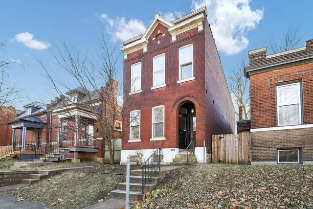 2010 Wyoming Street, St Louis, MO 63118 (#21003982) :: Walker Real Estate Team