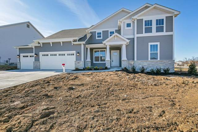 310 Wyndemere Lane, Lake St Louis, MO 63367 (#21004330) :: Kelly Hager Group   TdD Premier Real Estate