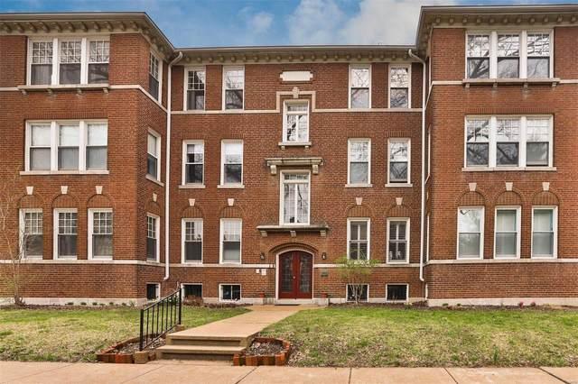 5885 Nina Place 3W, St Louis, MO 63112 (MLS #21006491) :: Century 21 Prestige