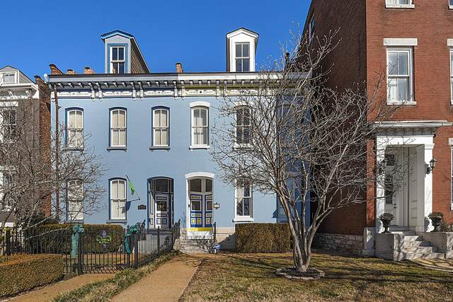 1709 Lafayette Avenue, St Louis, MO 63104 (#21007543) :: Tarrant & Harman Real Estate and Auction Co.
