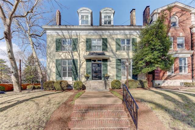 4555 Pershing Place, St Louis, MO 63108 (#21008261) :: Parson Realty Group