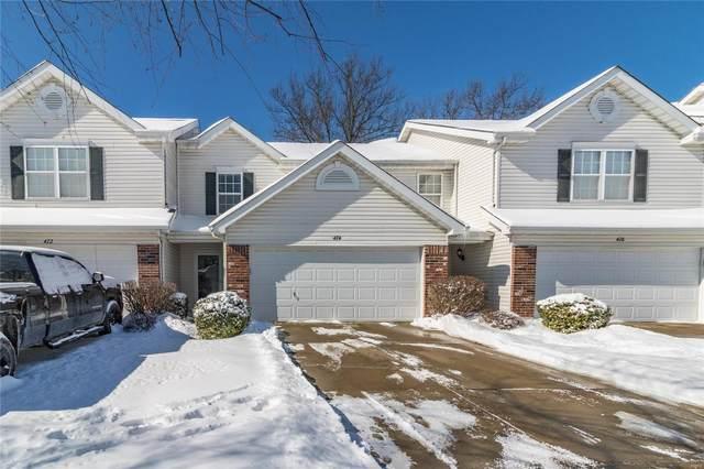 474 Flowering Magnolia Drive, O'Fallon, MO 63366 (#21009487) :: Kelly Hager Group | TdD Premier Real Estate