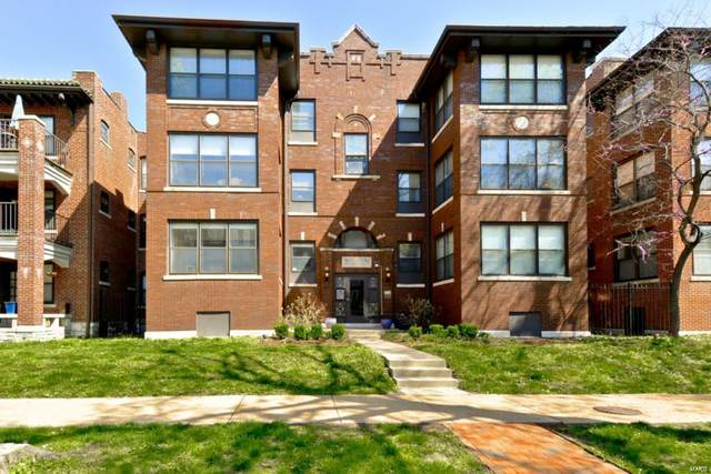 5625 Pershing Avenue #22, St Louis, MO 63112 (#21010329) :: Kelly Hager Group | TdD Premier Real Estate
