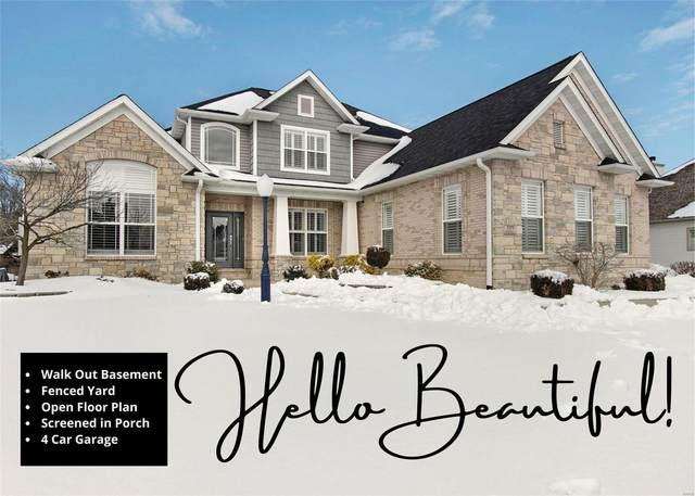 3379 Drysdale Court, Edwardsville, IL 62025 (#21010567) :: Tarrant & Harman Real Estate and Auction Co.