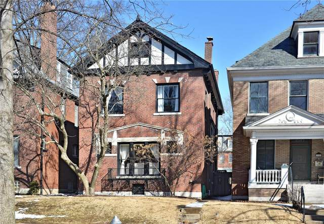6151 Mcpherson Avenue, St Louis, MO 63112 (#21011276) :: Kelly Hager Group | TdD Premier Real Estate