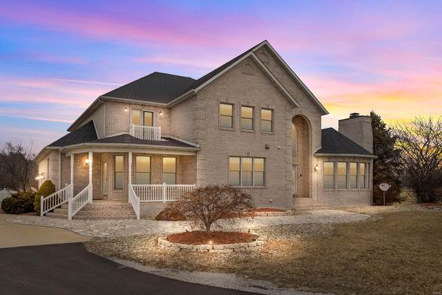 5 Jones Way, Wood River, IL 62095 (#21012161) :: Matt Smith Real Estate Group