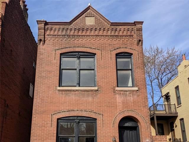 3717 S Jefferson Avenue, St Louis, MO 63118 (#21012307) :: RE/MAX Vision