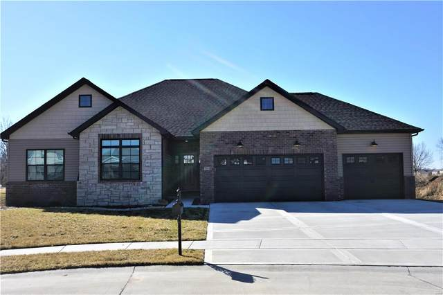 704 Irongate Court, O'Fallon, IL 62269 (#21013284) :: The Becky O'Neill Power Home Selling Team