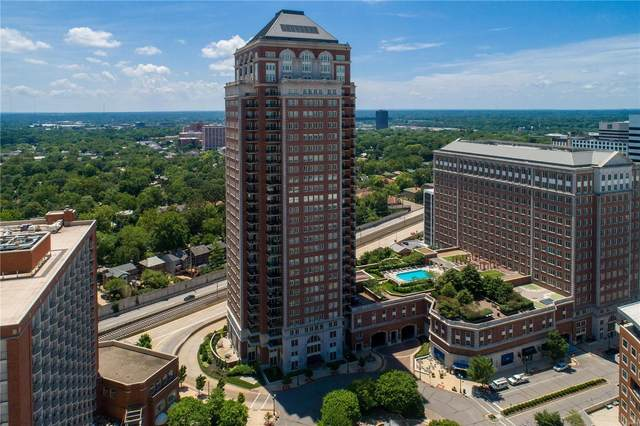 150 Carondelet Plaza #1004, Clayton, MO 63105 (#21013497) :: The Becky O'Neill Power Home Selling Team