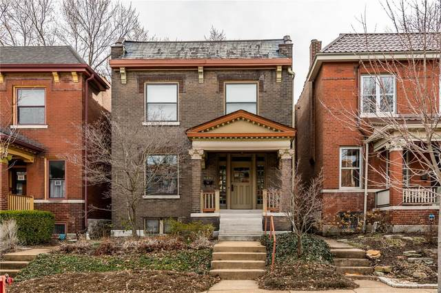 4210 Flad Avenue, St Louis, MO 63110 (#21015914) :: Clarity Street Realty
