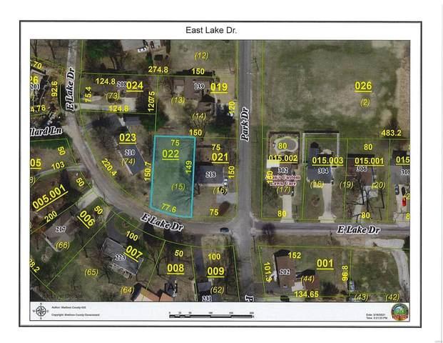 214 East Lake Drive, Edwardsville, IL 62025 (MLS #21016388) :: Century 21 Prestige