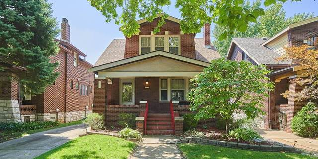 3958 Bowen Street, St Louis, MO 63116 (#21018607) :: Century 21 Advantage