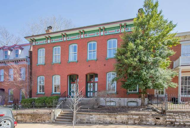 2322 S 11th Street B, St Louis, MO 63104 (#21020736) :: Clarity Street Realty