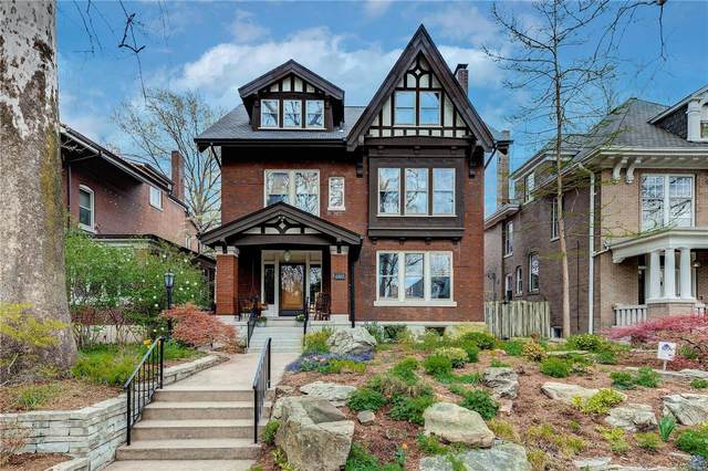 6347 Pershing Avenue, St Louis, MO 63130 (#21021831) :: Jeremy Schneider Real Estate