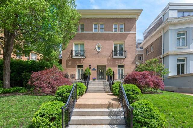 4421 Westminster Place, St Louis, MO 63108 (#21022774) :: Parson Realty Group