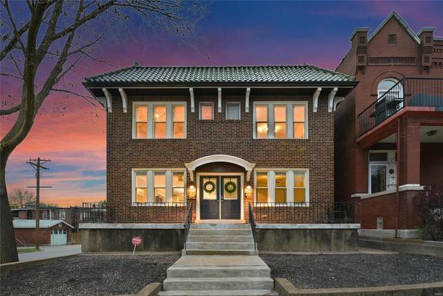 3893 Humphrey Street, St Louis, MO 63116 (#21023314) :: RE/MAX Professional Realty